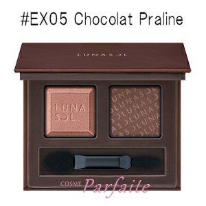 【メール便送料無料】ルナソル -LUNASOL- デュオ ドゥ ショコラ アイズ #EX05 Chocolat Praline 3g [アイシャドウ]:【メール便対応】