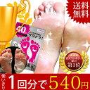 Masyumaro-540
