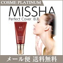 Missha001