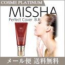 Missha002