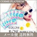 Cocohi 0004