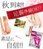 / Foot itch at Rakuten ranking No.1 / ましゅまろ bare foot calluses removed Pack 40 minutes! Heels beauty liquid peeling feet back heel care basis ★