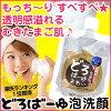 Just now! Strawberry nose be 1,000 yen pokkiri. PVC bar Yun foam facial 120 g Okinawa mud & charcoal & soymilk! PVC foam cleansing charcoal soy milk SOAP PVC foam made dense foam face wash SOAP cleansing SOAP AHA SALE