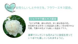 【BOTANICAL】ALLINONEGEL!200g【送料無料】ボタニカルオールインワンゲル/メロンプラセンタ/りんご幹細胞エキス/シャクヤクエキス/ハトムギエキス/13種類の植物エキス配合/パラベンフリー/6つのフリー/低刺激