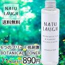 Botasui890