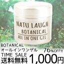 Di-botaall-10