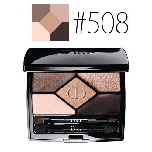 クリスチャンディオール 【#508】サンククルール デザイナー #ヌード ピンク デザイン 5.7g 【アイシャドウ アイメイク メイクアップ 5色 リニューアル 立体感】【Christian Dior】【W_90】【再入荷】