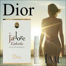 クリスチャンディオール ジャドール アブソリュ EDP SP 1ml(ミニ) 【Christian Dior】【W_8】