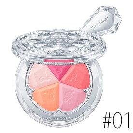 ジルスチュアート 【#01】ブルーム ミックスブラッシュ コンパクト #blooming tulip 4.5g 【JILL STUART】【W_78】【メール便可】
