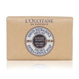 【エントリーで全品P10倍】ロクシタン シアソープミルク 250g 【L'OCCITANE】【激安 即日発送!!】【W_N】