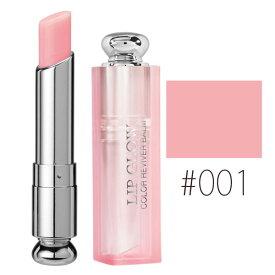 クリスチャンディオール 【#001】ディオールアディクトリップグロウ#ピンク 3.5g 【Christian Dior】【W_40】【再入荷】【メール便可】