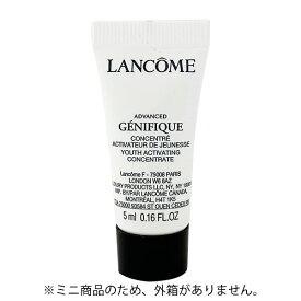 ランコム ジェニフィック アドバンスト N 5ml(ミニ) 【LANCOME】【W_9】