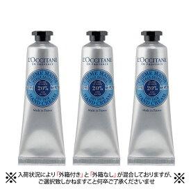 ロクシタン シア ハンドクリーム 90ml(30ml×3) 【ハンドケア ハンドクリーム しっとり 潤い シアバター 乾燥 浸透】【L'OCCITANE】【W_119】