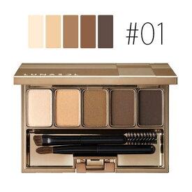 カネボウ ルナソル 【#01】スタイリングアイゾーンコンパクト #Natural Brown 5.6g 【LUNASOL】【W_47】【メール便可】
