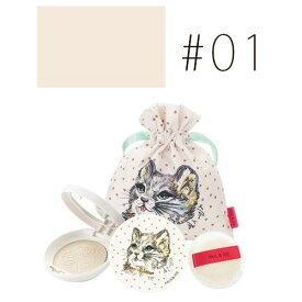 ポール&ジョー(P&J) 【#01】プレストフェイスパウダー #クリアカラー 6g 【限定】 【P&J】【W_101】