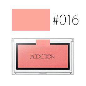 【エントリーで全品P10倍】アディクション 【#016】ザ ブラッシュ #Fascinated (M) 3.9g 【ADDICTION】【W_35】