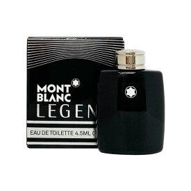 モンブラン モンブラン レジェンド EDT 4.5ml(ミニ) 【MONT BLANC】【W_33】