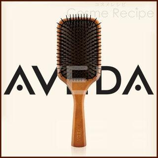 【エントリーしてP5倍】アヴェダパドルブラシ【ヘアブラシ】【AVEDA】【あす楽対応】【W_119】