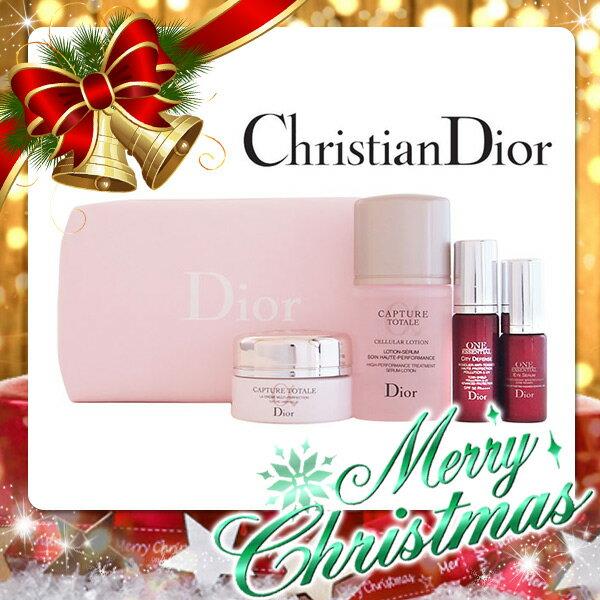 クリスチャンディオール スキンケア お試しセット(004) 【Christian Dior】【W_217】
