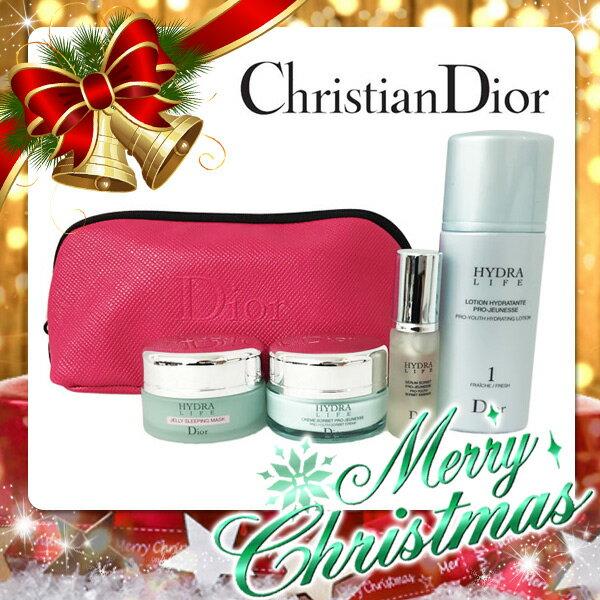 クリスチャンディオール イドラライフ お試しセット(001) 【Christian Dior】【W_N】
