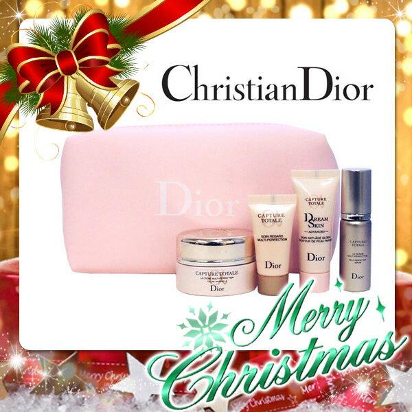 クリスチャンディオール カプチュール トータル お試しセット(005) 【Christian Dior】【W_196】