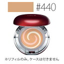 SK-II 【#440】COLOR クリアビューティ エナメルラディアント クリーム コンパクト(リフィル) #ファイン ベージュ SPF…