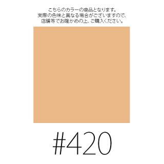 SK-II【#420】COLORクリアビューティクリスタルスキンパーフェクティングファンデーション(リフィル)#クリアベージュSPF40/PA+++10.5g【SK2_エスケーツー】【あす楽対応】【W_31】