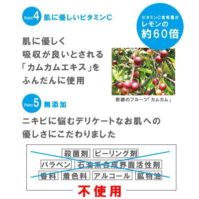ニキビ予防アクネリア_5
