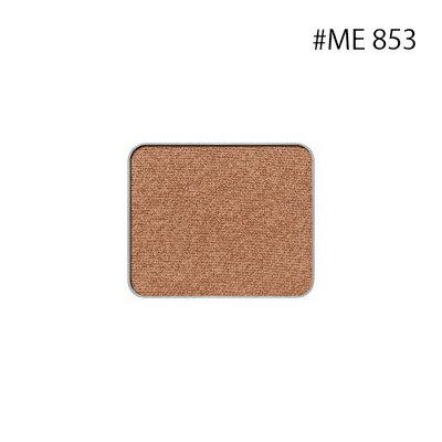 【1点のみネコポス対応】 シュウ ウエムラ・プレスド アイシャドー ME #853 ブラウン (アイシャドウ) レフィル