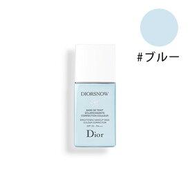 クリスチャンディオール・スノー メイクアップ ベース UV35 30ml #ブルー (化粧下地)