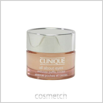 Clinique·ALL ABOUT眼睛15ml(眼睛关怀)