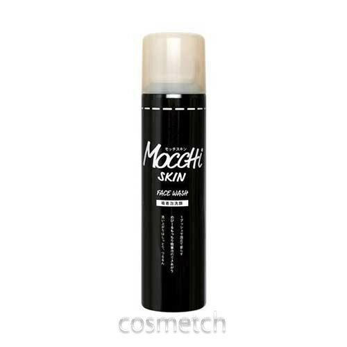 【送料無料】 モッチスキン・吸着泡洗顔 BK (炭) 150g (洗顔料) 【ネコポス不可】