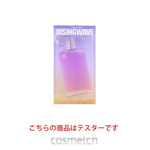 ライジングウェーブ・フリー サンセットピンク EDT 50ml (香水) テスター