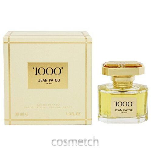 ジャンパトゥ・ミル 1000 EDP 30ml (香水) 【ネコポス不可】
