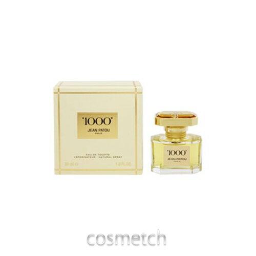 ジャンパトゥ・ミル 1000 EDT 30ml SP (香水) 【ネコポス不可】