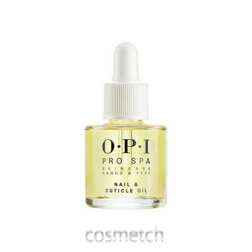 OPI・プロスパ ネイル&キューティクルオイル 8.6ml (ネイルケア) 【ネコポス不可】