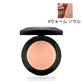 MAC・ミネラライズ ブラッシュ #ウォーム ソウル (チーク・頬紅)