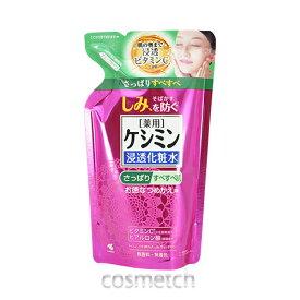 ケシミン・ケシミン浸透化粧水 さっぱりタイプ つめかえ用 140ml