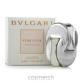 ブルガリ・オムニア クリスタリン EDT 65ml SP (香水)