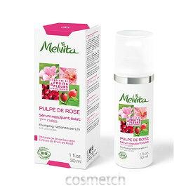 メルヴィータ・ローズパルプ ミルクセラム 30ml (乳液)
