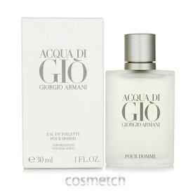 ジョルジオアルマーニ・アクアディジオ オム EDT 30ml SP (香水)