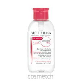 ビオデルマ・サンシビオ H2O D (エイチツーオーD) 500ml ポンプタイプ (洗顔料)