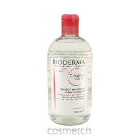 ビオデルマ・サンシビオ H2O D (エイチツーオーD) ベリードライ 500ml (洗顔料)