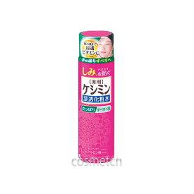 ケシミン・ケシミン浸透化粧水 さっぱりタイプ 160ml 売り尽くし!