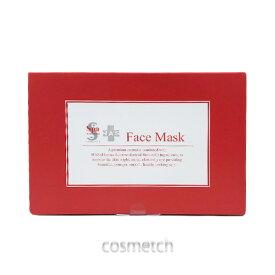 スパトリートメント・HAS フェイスマスク 25ml×5本 (マスク・パック) 【国内正規品】*