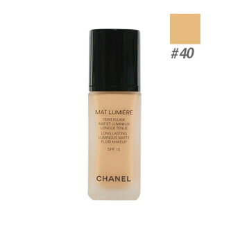 완매 샤넬・맛트르미에이르후류이드 SPF15 #40 베이지(리퀴드 파운데이션)