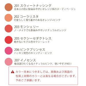 カラー見本1