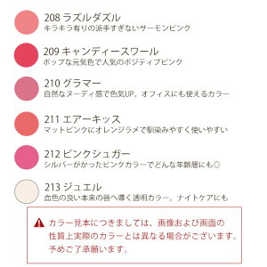 カラー見本2