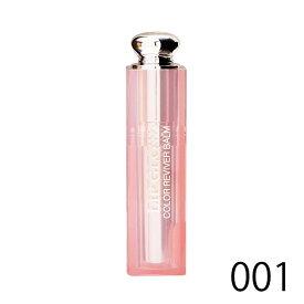 【ネコポス1点のみ可】クリスチャンディオール Christian Dior アディクトリップグロウ 001