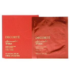 コーセー コスメデコルテ COSME DECORTE アイピーショットアドバンストマスク 6.7mL×12包(24枚)入 ※お一人様2点限り ○○